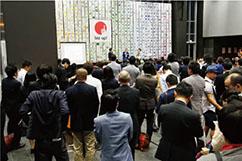 6月5日は日本記念日協会認定「ロゴマークの日」