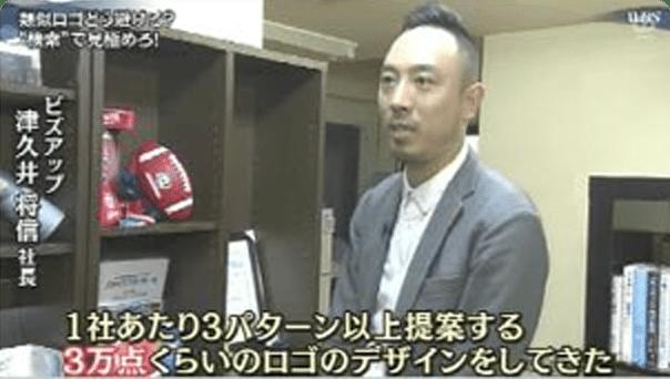 テレビ東京『ワールドビジネスサテライト』