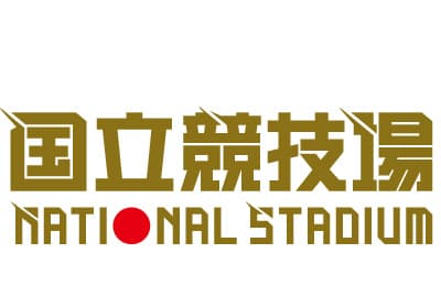 (独)日本スポーツ振興センター