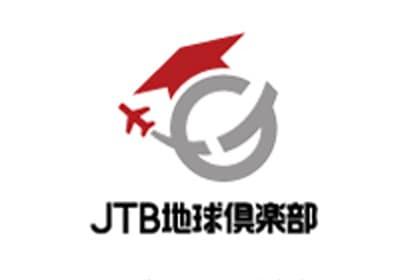 JTBガイアレック