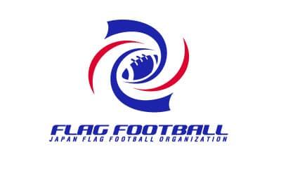 (財)日本フラッグフットボール協会