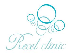 病院/クリニック/治療院/薬局と親しみ/優しいと青のロゴ
