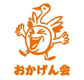 イベント業と親しみ/優しいとオレンジのロゴ