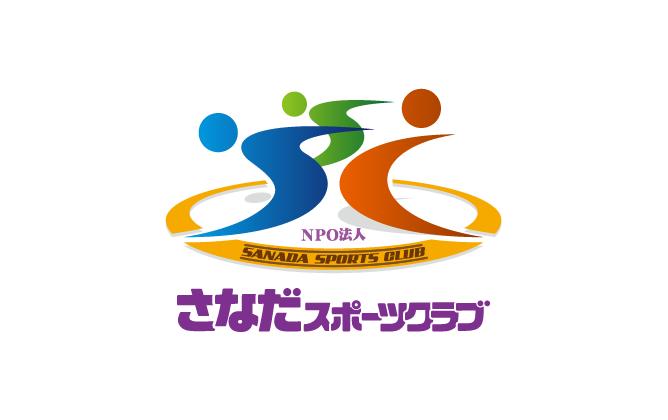 スポーツ系サービスと親しみ/優しいとマルチカラーのロゴ