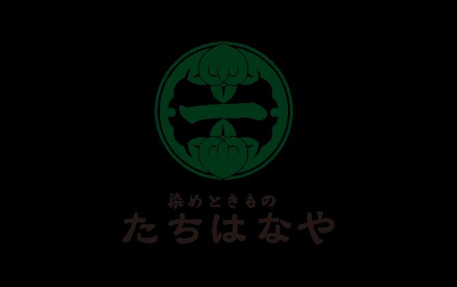 小売業と和風/筆タッチと緑のロゴ