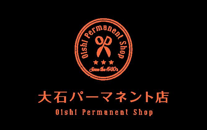 美容室/理髪店/美容系サロンと高級感/気品とオレンジのロゴ