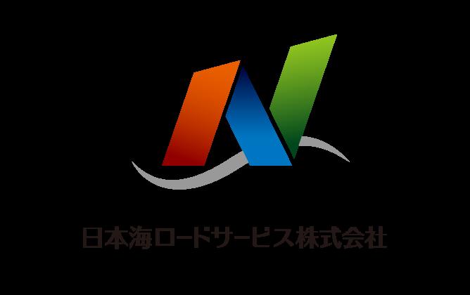 日本海ロードサービス株式会社