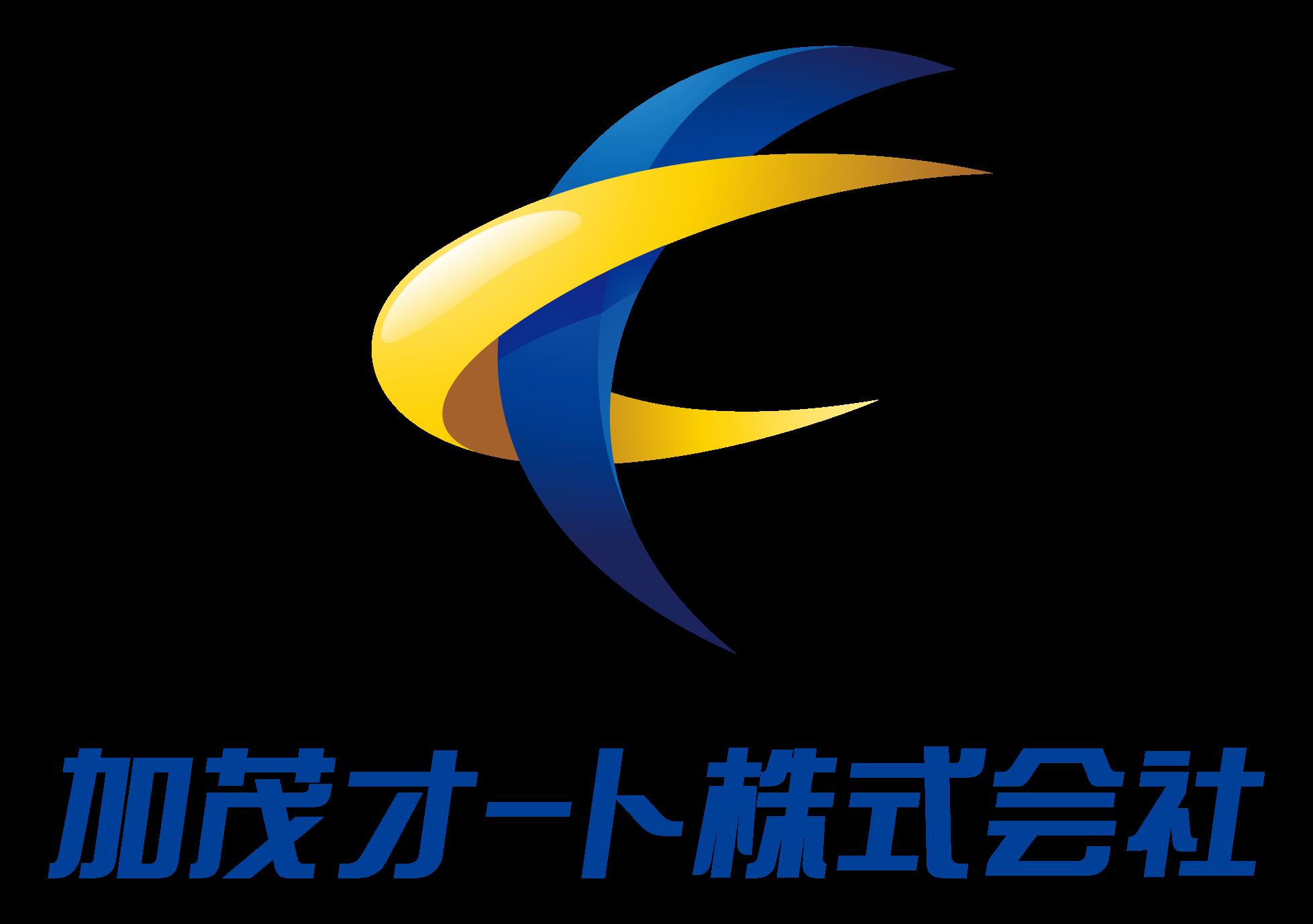自動車関連(販売/修理・整備)と立体的と黄のロゴ