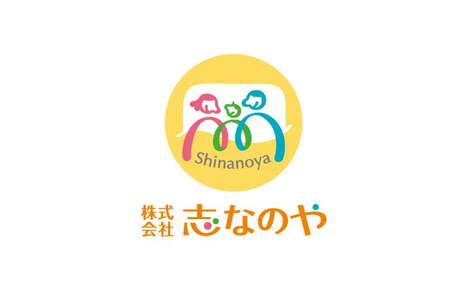 小売業と親しみ/優しいと黄のロゴ
