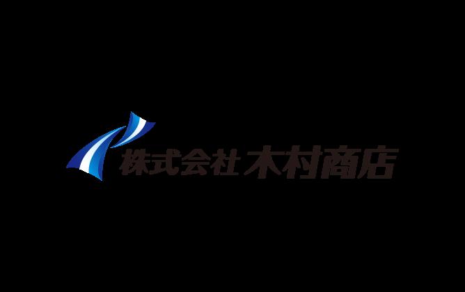 製造/メーカーと立体的と青のロゴ
