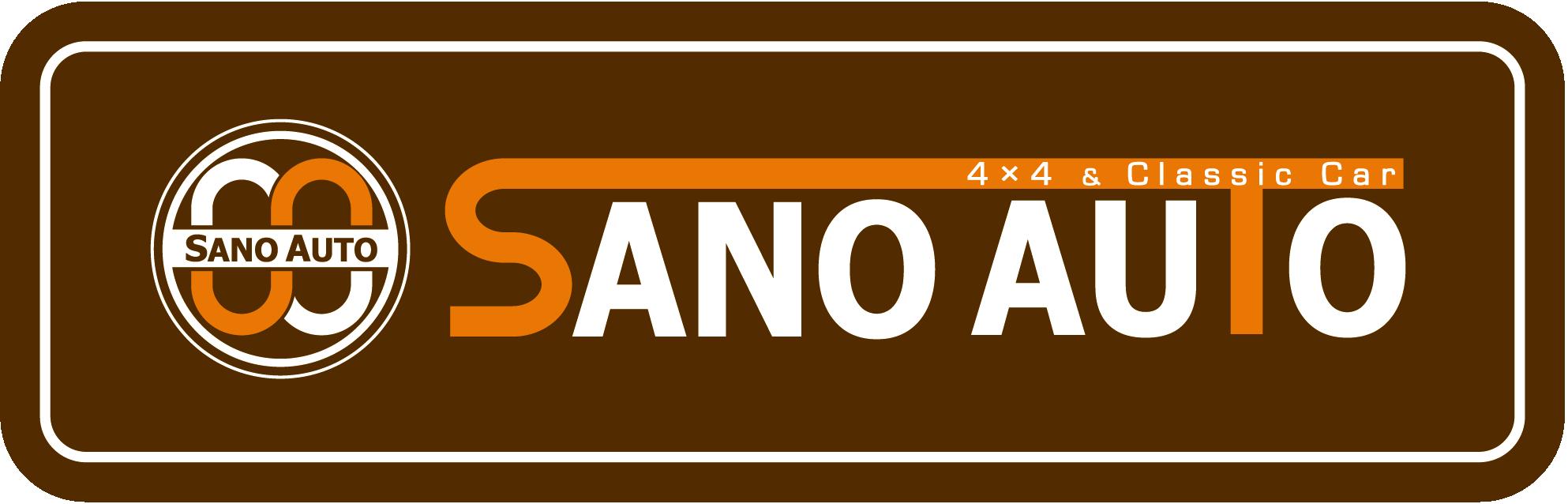 自動車関連(販売/修理・整備)と親しみ/優しいと茶のロゴ