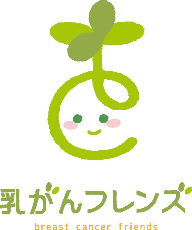 行政/公的機関/各種団体と親しみ/優しいと緑のロゴ