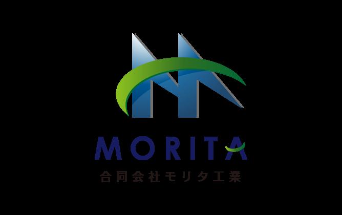 工業とロゴタイプ(文字のみのデザイン)と紺のロゴ