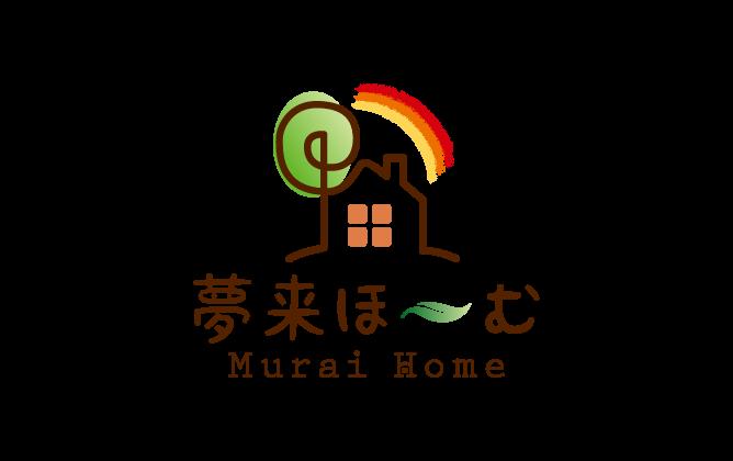 建築/建設/設備/設計/造園と親しみ/優しいとマルチカラーのロゴ