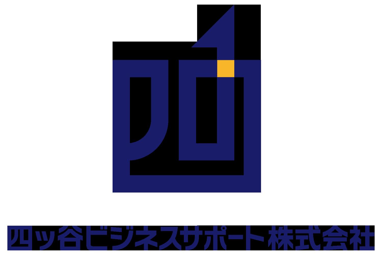 経営コンサルタントとシンプルと紺のロゴ