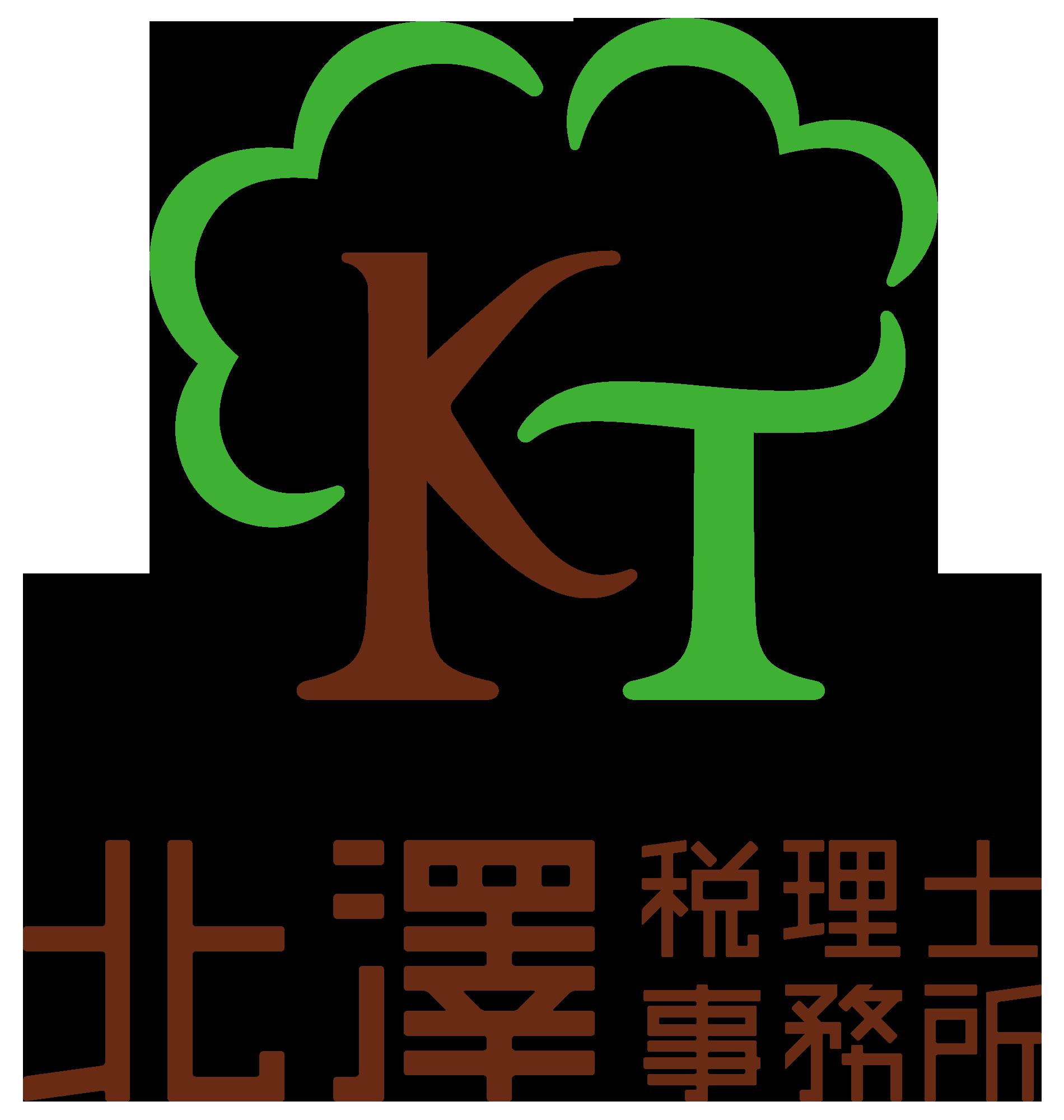 士業全般と親しみ/優しいと緑のロゴ