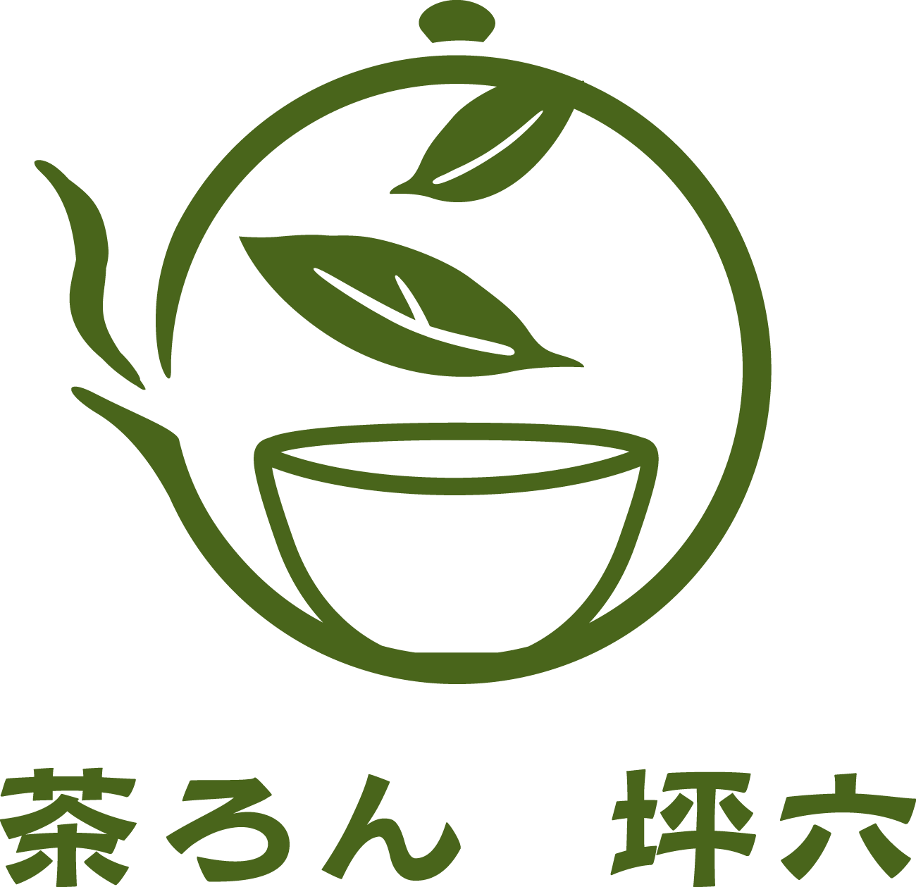 飲食業と親しみ/優しいと緑のロゴ