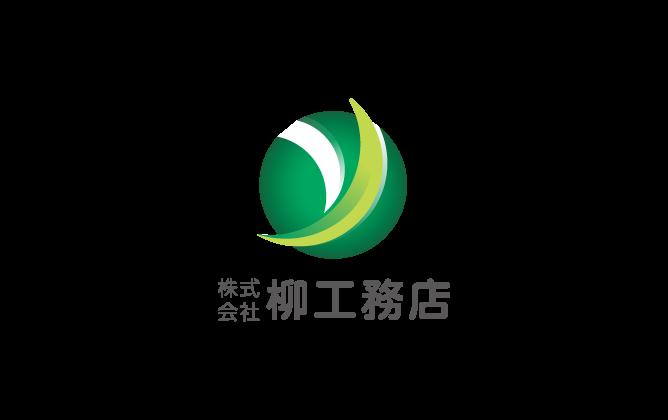 建築/建設/設備/設計/造園と立体的と緑のロゴ