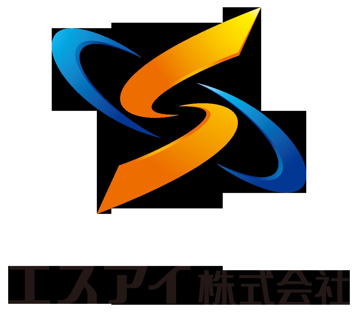 ソフトウェア・プログラム開発と堅め/堅実とオレンジのロゴ