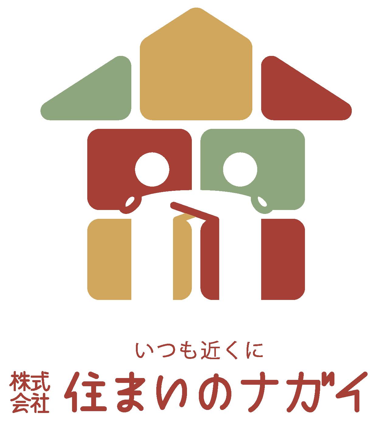 建築/建設/設備/設計/造園とイラストと茶のロゴ