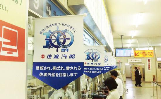 蜻ィ蟷エ繝ュ繧ウ繧・sadokisen