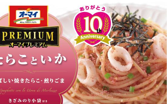蜻ィ蟷エ繝ュ繧ウ繧・nihonseihun