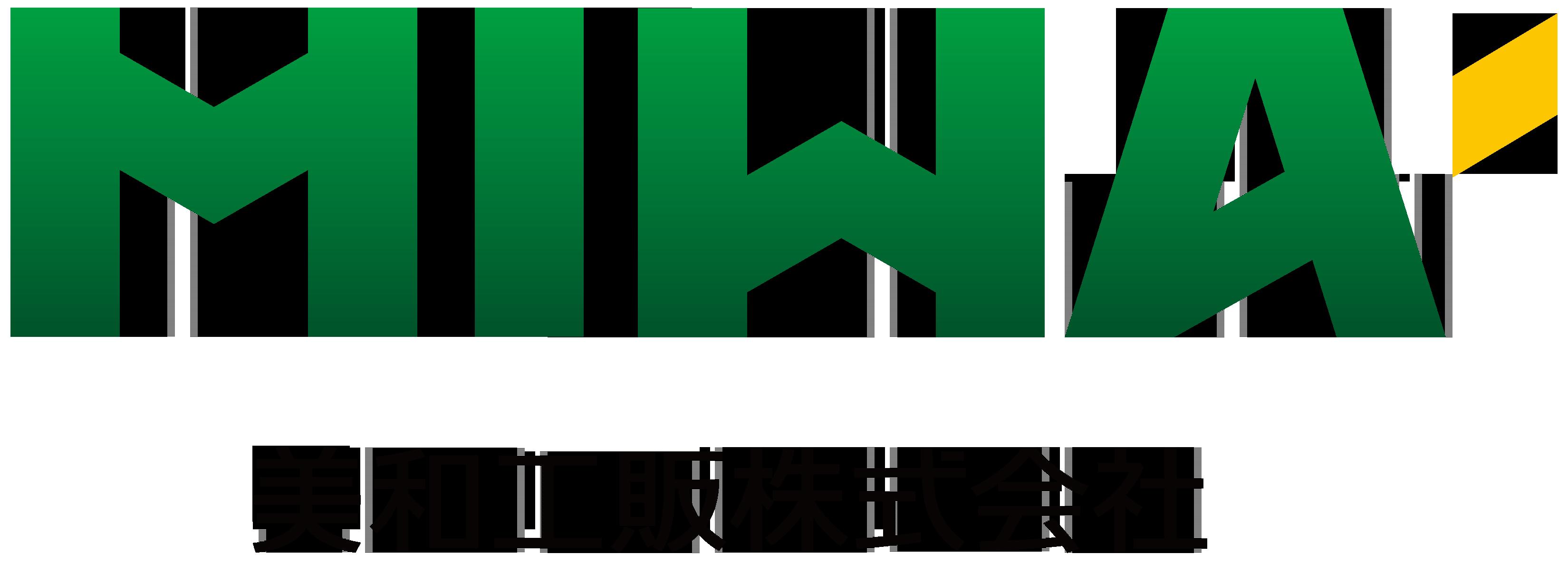 自動車関連(販売/修理・整備)とロゴタイプ(文字のみのデザイン)と緑のロゴ