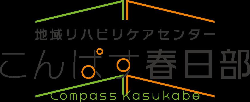 介護/福祉とロゴタイプ(文字のみのデザイン)と黒のロゴ