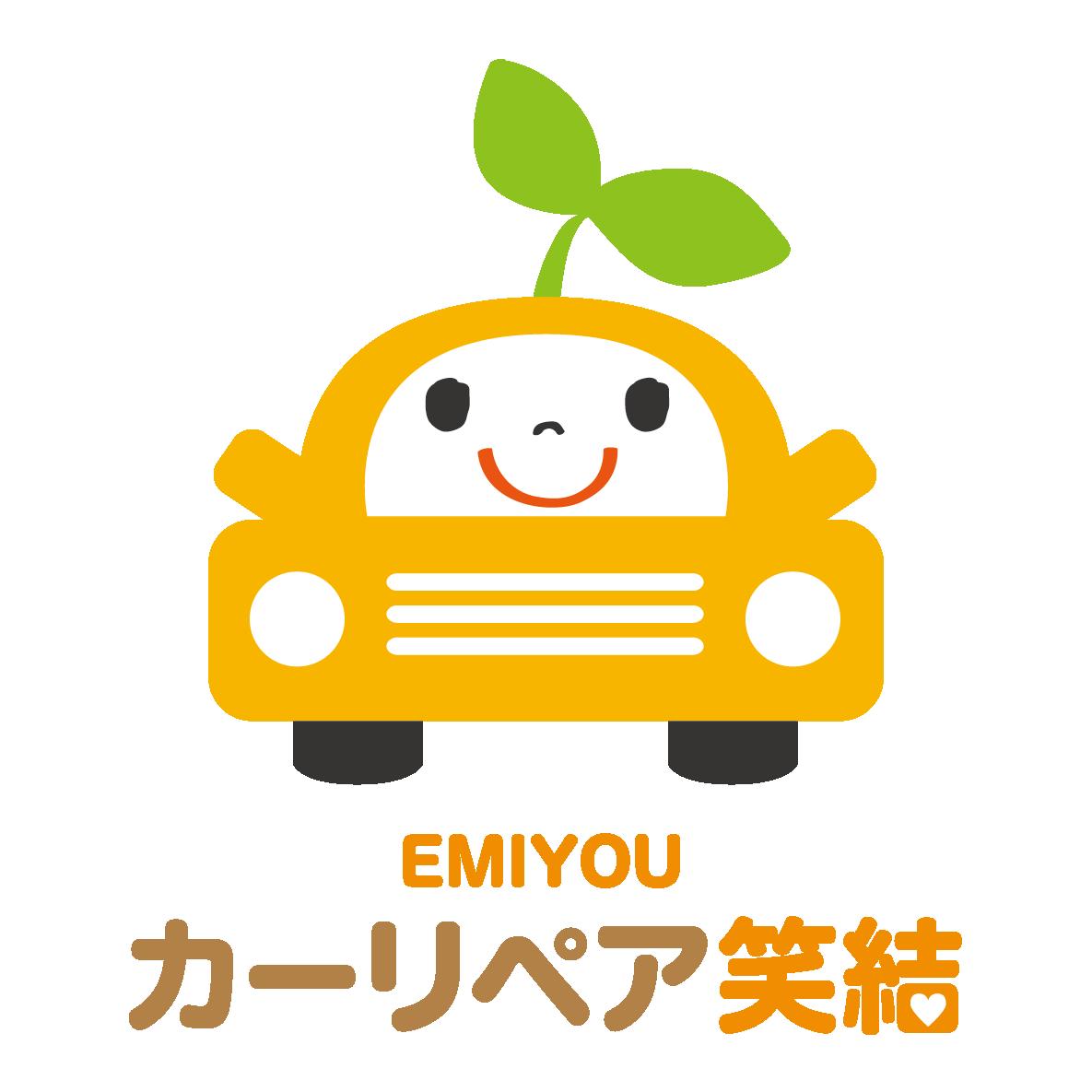 自動車関連(販売/修理・整備)と親しみ/優しいとオレンジのロゴ