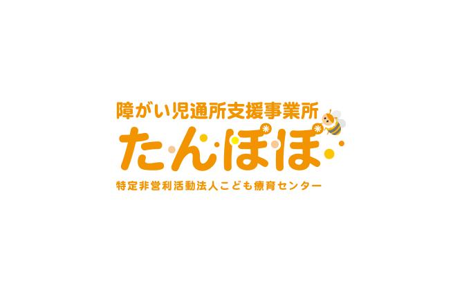 学校/教育/学習塾/レッスン系と親しみ/優しいとオレンジのロゴ