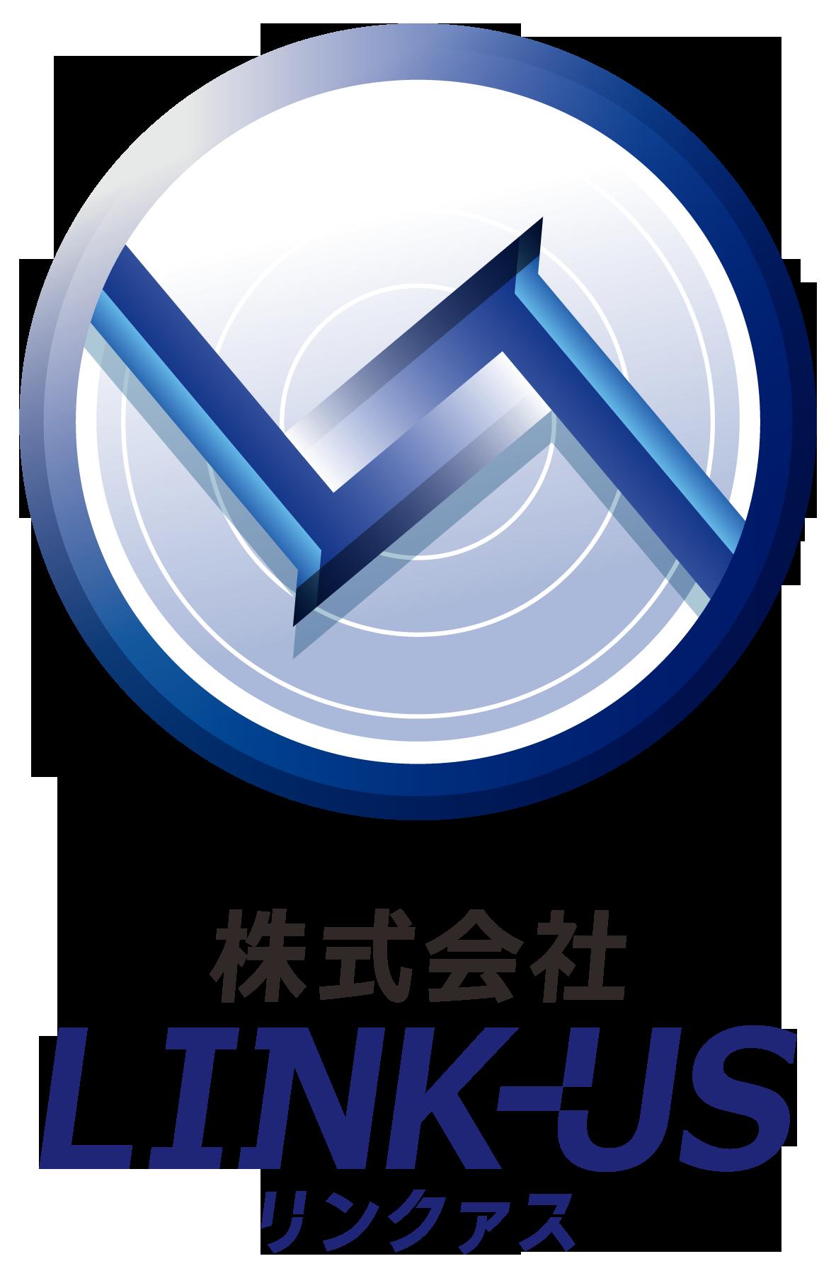 製造/メーカーと近未来と青のロゴ