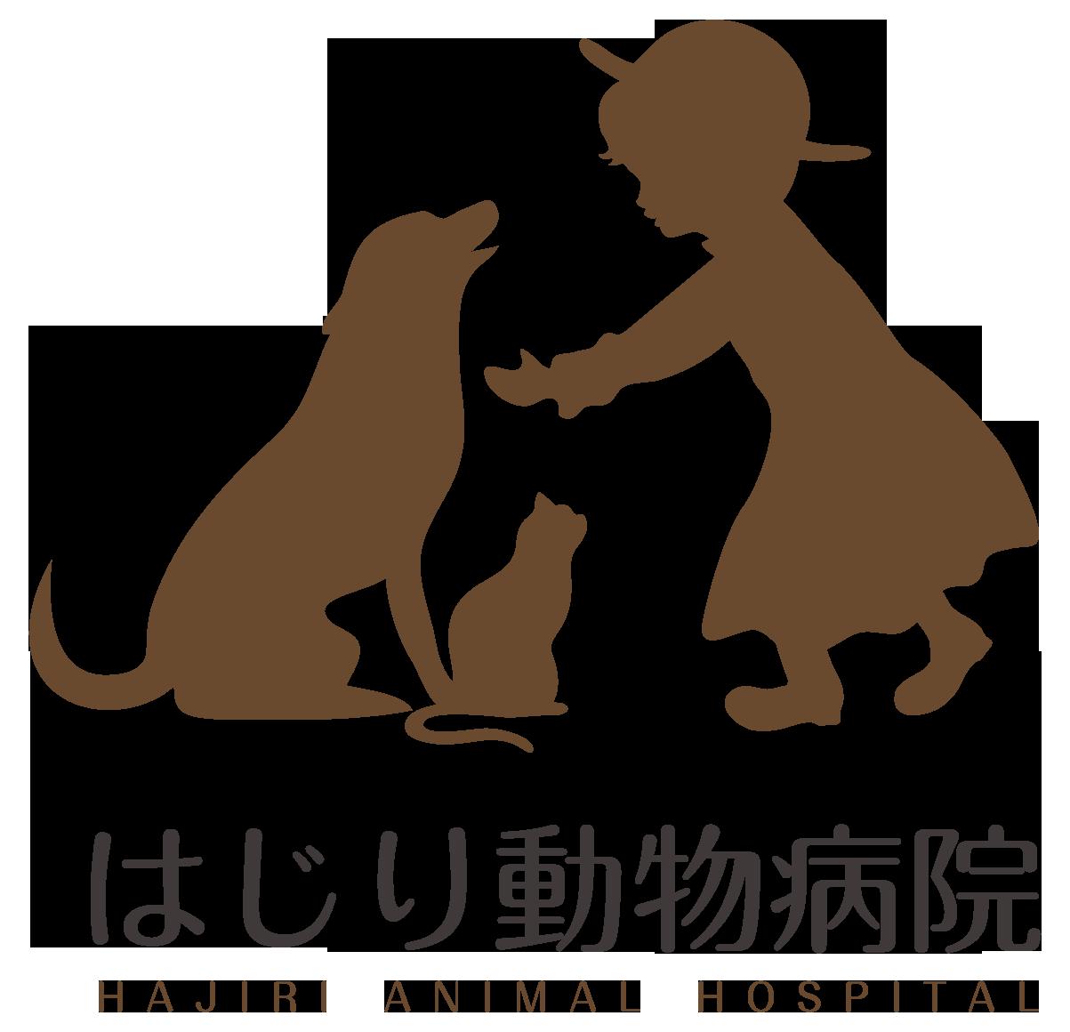 動物病院・ペットと親しみ/優しいと茶のロゴ