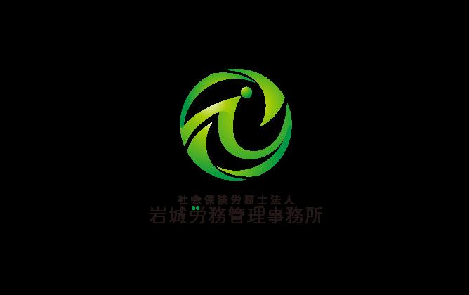 士業全般と近未来と緑のロゴ