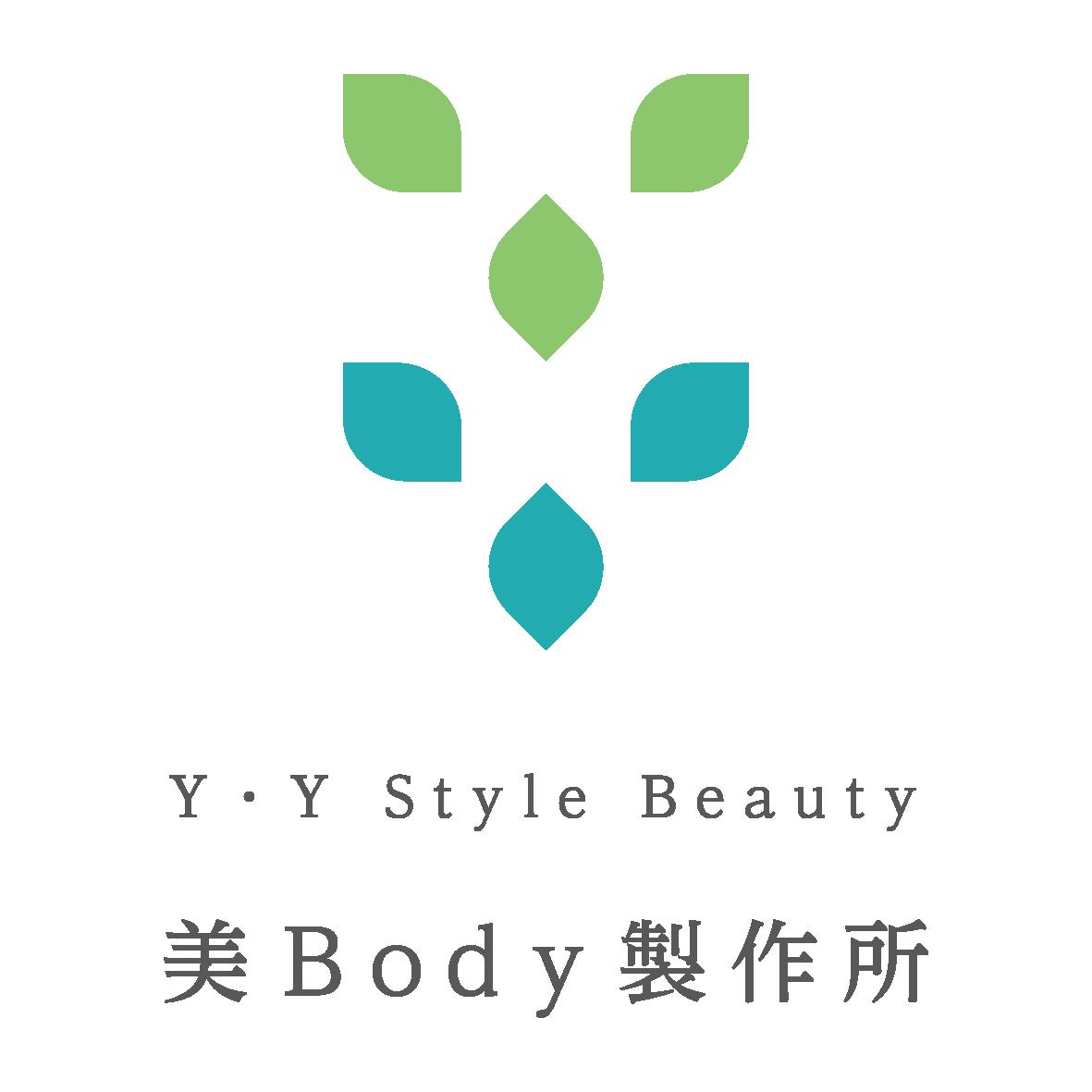 美容室/理髪店/美容系サロンと高級感/気品と緑のロゴ