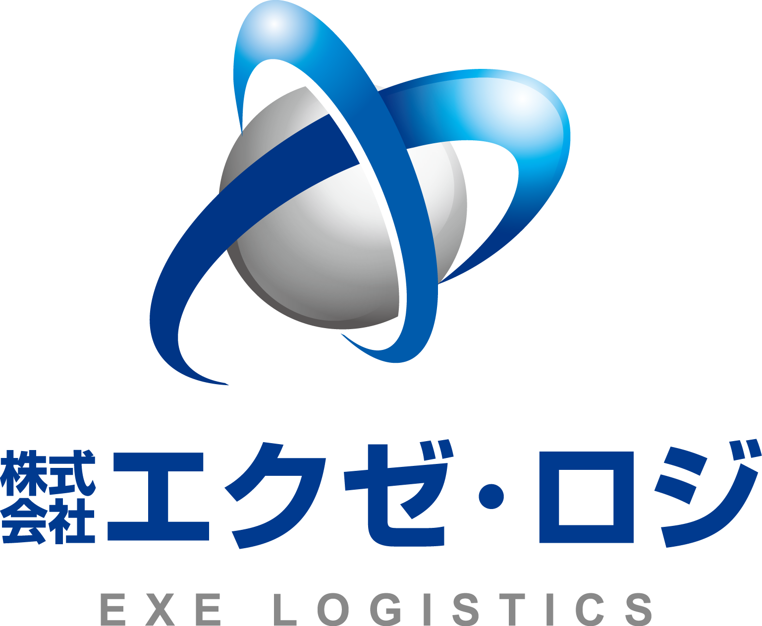 物流/運送と近未来と青のロゴ