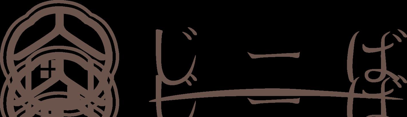 人材系サービスと和風/筆タッチと茶のロゴ