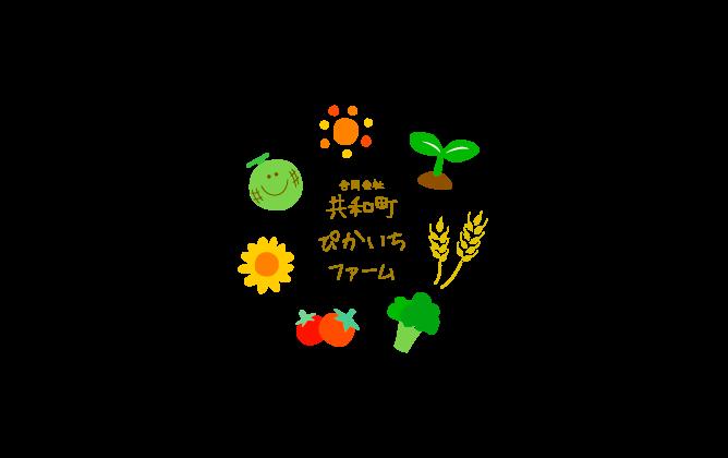 農業/農園/酪農/畜産/水産と親しみ/優しいとマルチカラーのロゴ