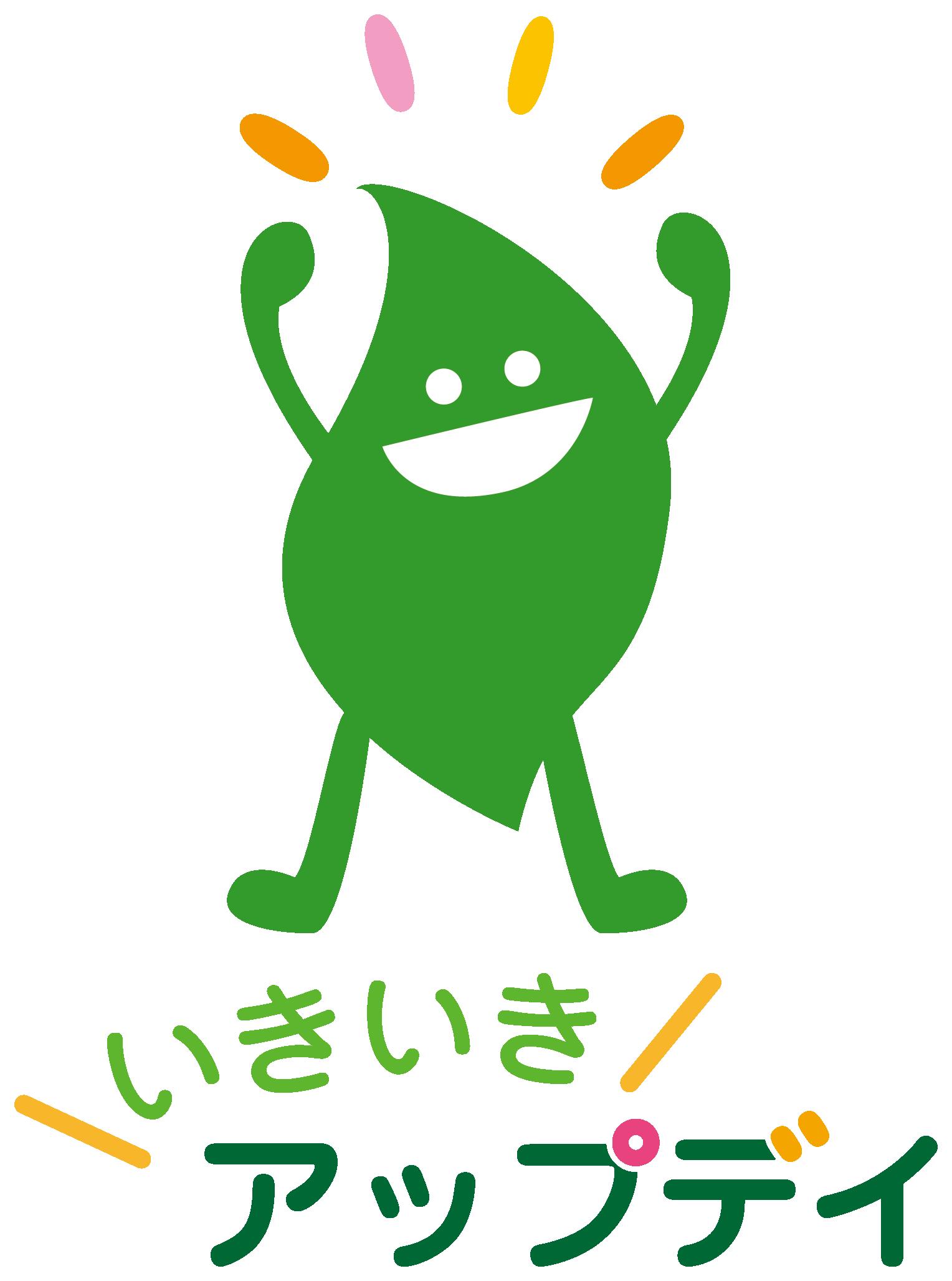 介護/福祉と親しみ/優しいとのロゴ