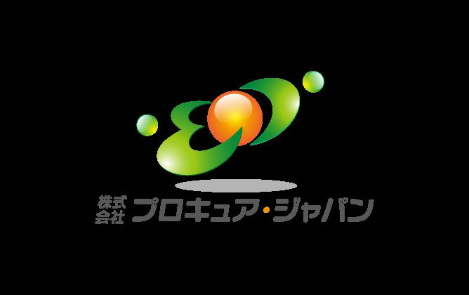 ソフトウェア・プログラム開発と親しみ/優しいと緑のロゴ