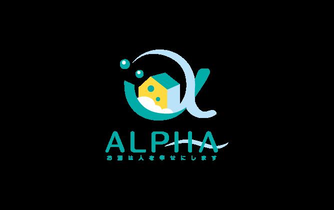 株式会社アルファ設備