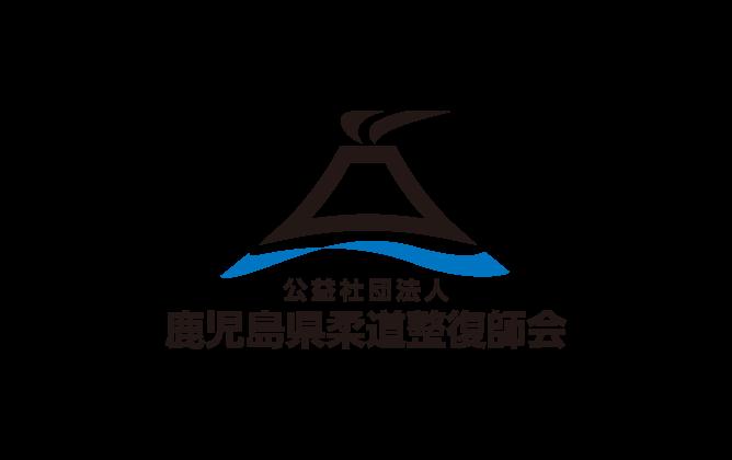 行政/公的機関/各種団体と堅め/堅実と黒のロゴ