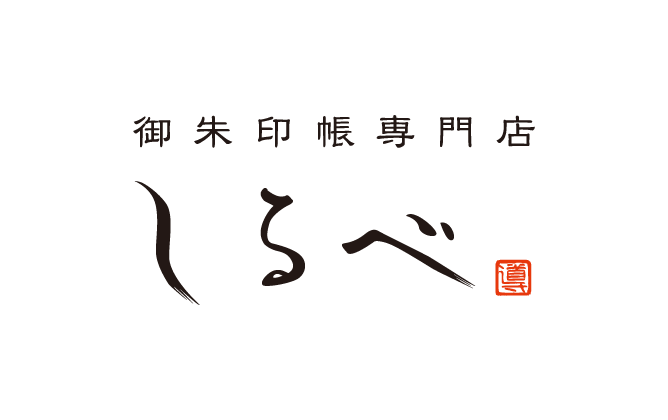 有限会社めのうの店 川島