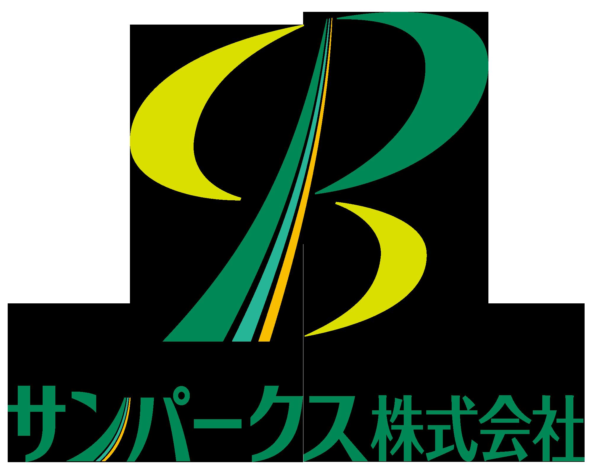 病院/クリニック/治療院/薬局とイニシャルと緑のロゴ