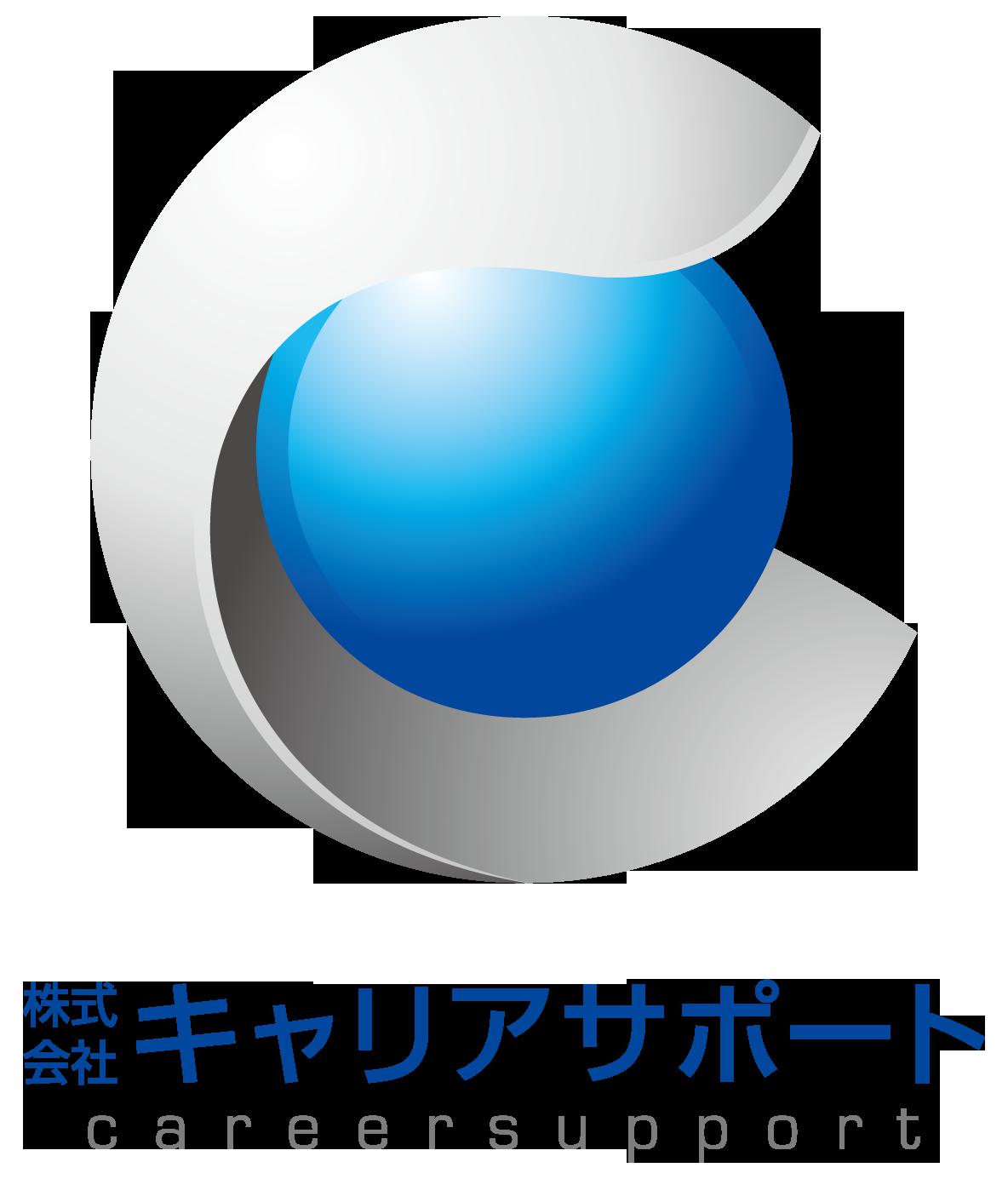 ソフトウェア・プログラム開発と近未来と青のロゴ
