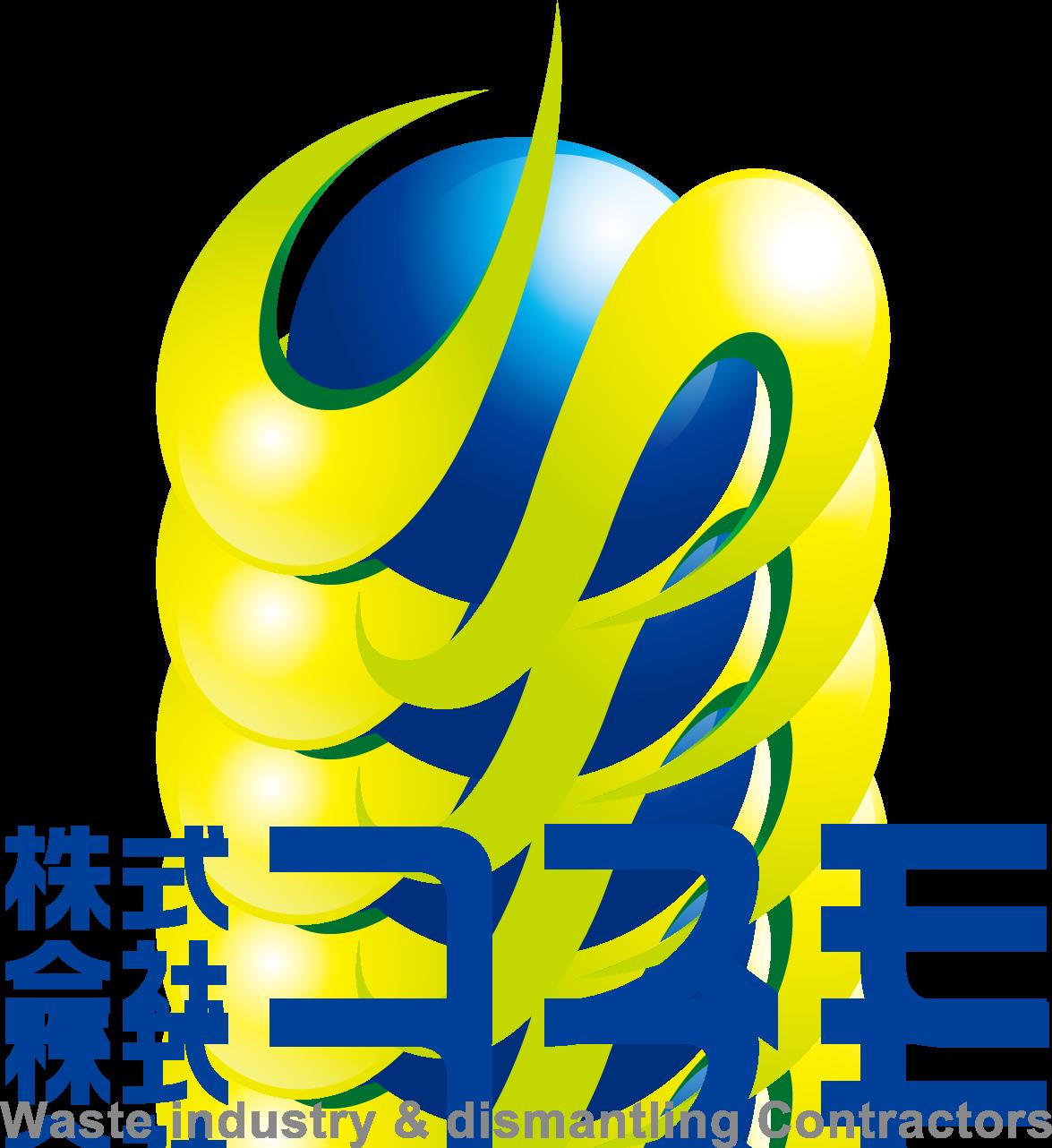 その他と立体的と黄のロゴ