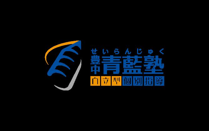 学校/教育/学習塾/レッスン系とシルエットと青のロゴ