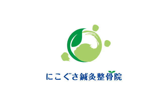 病院/クリニック/治療院/薬局と親しみ/優しいと緑のロゴ
