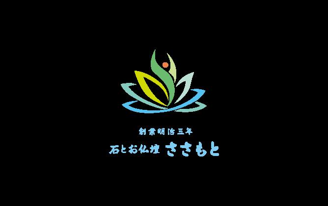 笹本石材 株式会社