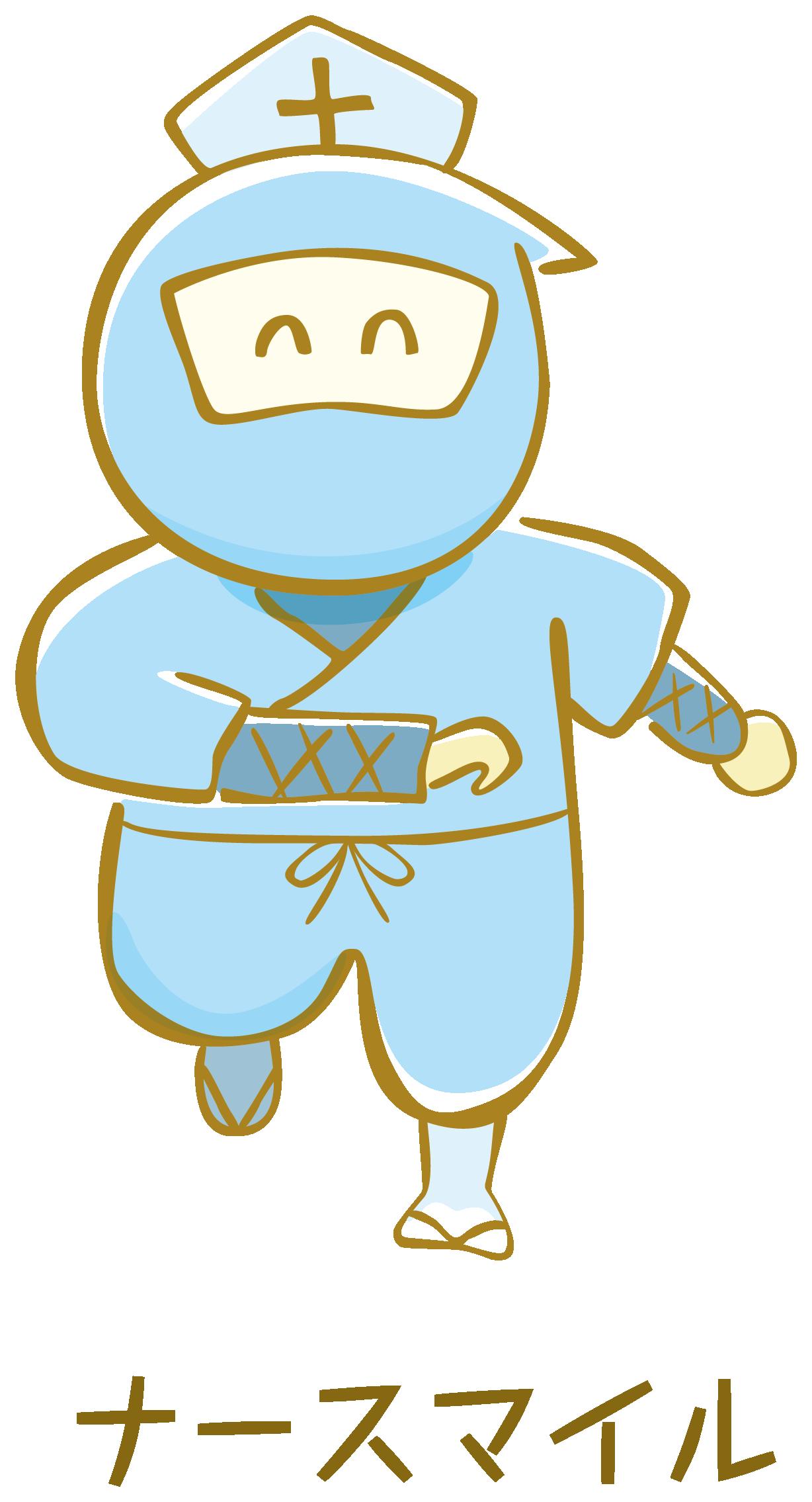 介護/福祉と親しみ/優しいと青のロゴ