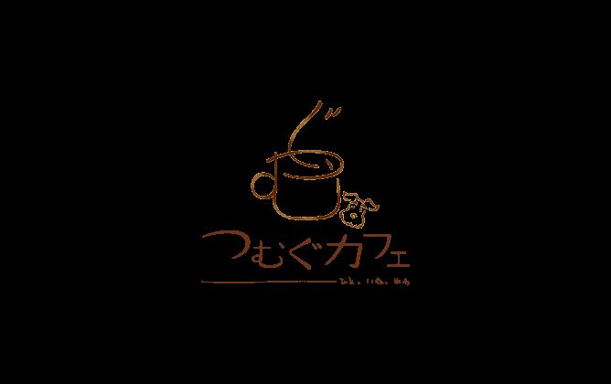 飲食業と親しみ/優しいと茶のロゴ